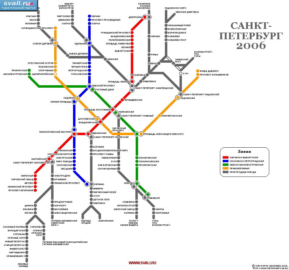 Карту ленинградской области.